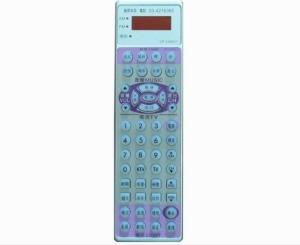 遙控型床頭控制面板SUSA-CP2200