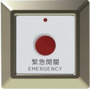 緊急求救開關SU-SPN-EMG-01