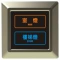 燈控開關(2鍵) SU-SPN-6106-2