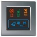 TPN門外觸控開關 SU-TPN-6104-5
