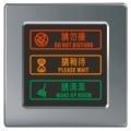 TPN房內觸控開關 SU-TPN-6106-3