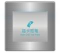 節電插卡器(光遮式)SU-OBP-1001