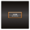 SU-SBP-2100  光環開關(1Key)