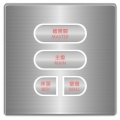 OBP光環開關(4Key) SU-OBP-1220