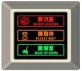 房內觸控開關 SU-SPN-6106-3